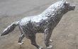 Креативная скульптурная композиция из металла.