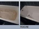 Смотреть изображение Разные услуги рреставрация ванн 34657730 в Белово