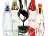 Приглашаю к сотрудничеству Приглашаю к сотрудничеству в компанию Сиэль парфюм (