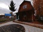 Продаётся Дом с участком на берегу озера в СНТ № 64 Озерки