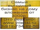 Просмотреть изображение Строительные материалы Производство декоративного камня 49705588 в Березовском