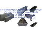 Скачать бесплатно фото Строительные материалы Производство бордюров дорожных и тротуарных 49705668 в Березовском