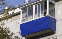 Остекление балконов и лоджий под ключ любой сложности