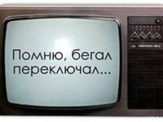 Свежее foto Ремонт компьютерной техники Ремонт телевизоров 32394519 в Бийске