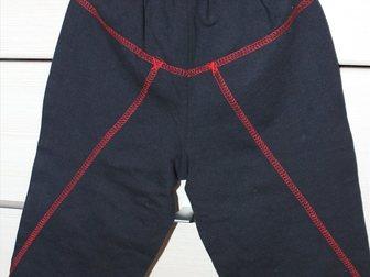 Скачать бесплатно фото Детская одежда Штаны с начесом, р, 62-68 33795053 в Бийске