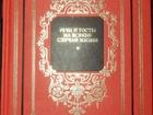 Фото в Прочее,  разное Разное Продам книгу Речи и тосты на всякие случаи в Биробиджане 100