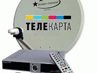 Свежее фото  Спутниковое ТВ 33790821 в Биробиджане