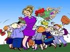 Просмотреть фотографию Иностранные языки Английский для взрослых и детей 64492918 в Благовещенске