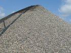 Новое фотографию Строительные материалы Доставка щебня, гравия, опгс, песка 33314240 в Боре