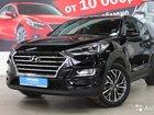 Hyundai Tucson 2.0AT, 2018, 11354км
