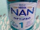 Детская смесь NAN 1