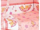 Изображение в   Продам комплект в кроватку  Мишки Тедди в Братске 900
