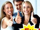 Скачать бесплатно foto Курсовые, дипломные работы Выполнение студенческих работ строго по срокам 39867076 в Братске