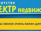 Продам Земельный участком в п. ПОРОЖСКИЙ ул. Лесная, земля 1