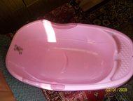 Ванночка для купания Розовая ванночка для купания малыша или малышки! + градусни