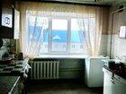 Скачать бесплатно фотографию Продажа квартир Продам комнату в коммунальной квартире 32562516 в Брянске