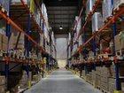 Скачать бесплатно фото Аренда нежилых помещений Аренда складских помещений 33306570 в Брянске
