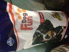 Свежее фотографию  Корм для щенков крупных пород Farmina 33830536 в Брянске