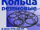 Скачать фотографию  Уплотнительное кольцо ГОСТ 34237719 в Брянске