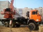 Новое изображение Спецтехника Аренда автокран КС-55713-1К-3 «Клинцы» 34602535 в Брянске