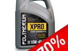 Свежее фотографию Прочая автохимия Моторное масло Polymerium Xpro 10W40 38561271 в Брянске