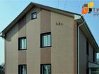Скачать бесплатно фотографию Ремонт, отделка Выполняем монтаж фасада из любого материала 67975881 в Брянске