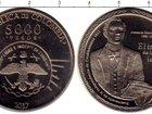 Смотреть изображение  Клуб Нумизмат дарит широкий выбор редких монет 68945067 в Москве