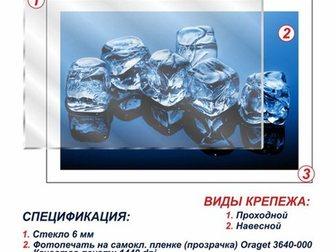 Скачать фото  Реклама наружная 34140526 в Брянске