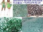 Скачать бесплатно изображение  Стеклобой, канистры Бу, пластмасс 35301131 в Чебаркуле
