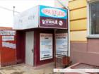 Уникальное фото Аренда нежилых помещений Сдам 5 офисных помещений по ул, Ильбекова, 4-1 69012674 в Чебоксарах