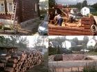 Новое фото  Снос домов, Разбор строений после пожара, Уборка заросшего участка 55918680 в Чехове
