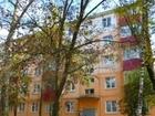 Срочно продается уютная однокомнатная квартира в хорошем сос