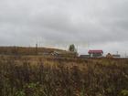 Продается земельный участок в городе Чехов, Московской облас