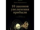Смотреть foto Транспортные грузоперевозки Самосвал внедорожный Catarpillar 735 34446375 в Челябинске