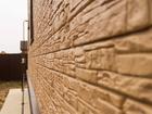 Уникальное фото Отделочные материалы Панели Фасадные Я-Фасад Челябинск 54365222 в Челябинске