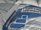 Скачать foto Строительные материалы Цемент Дюккерхофф опт/розница пц400 д20 61898284 в Набережных Челнах