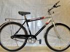 Скачать бесплатно изображение Велосипеды Новый дорожный велосипед 26 колеса 62306288 в Челябинске