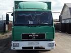 Новое foto Грузовые автомобили Продам грузовой автомобиль MAN L2000 62938705 в Челябинске