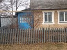 Увидеть фото  Продам дом в Еманжелинке, 63073155 в Челябинске