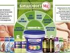 Просмотреть изображение Салоны красоты Уход за волосами магниевым маслом Бишофит 67372244 в Челябинске