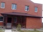 Скачать изображение  Продам коттедж в 12 кл от солнечной долины экологический чистый район Миасс 67694579 в Челябинске