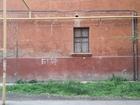 Свежее фотографию  Алмазное бурение, Высверливание, резка, усиление проемов, 67741060 в Челябинске