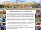 Уникальное изображение  Составление смет, Смета Челябинск 67802783 в Челябинске