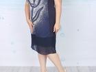 Скачать foto Женская одежда Продаю новую женскую одежду размеры от 44 до 56 67921451 в Челябинске