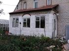 Новое фотографию  обмен дома на квартиру в челябинске 68943710 в Челябинске