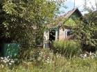 Скачать бесплатно foto  Продам очень недорого садовый участок 69572648 в Челябинске