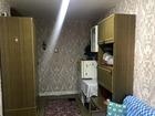 Продается комната с мебелью , 14 кв.м, в 4-комн. квартире, 1