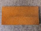 Увидеть фотографию  Терка губчатая на стержне для штукатурных работ 72382022 в Челябинске