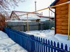 Уникальное foto Дома Дом отдельно стоящий в экологически чистом и тихом районе 73678008 в Еманжелинске
