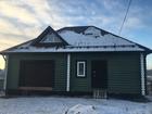Свежее фотографию  Обмен/Продажа Новый дом 257, 7 м², в г, Миассе 81060642 в Челябинске